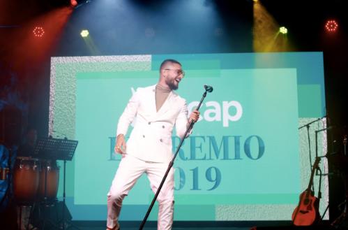 Maluma ASCAP