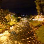 Ahora en nuestra Plataforma Digital E-commerce Spiritu3.com💻 puedes comprar esta Fotografía Digital: Cuenca Río Tomebamba 002 – 3872 x 2592 (8MB) $1USD